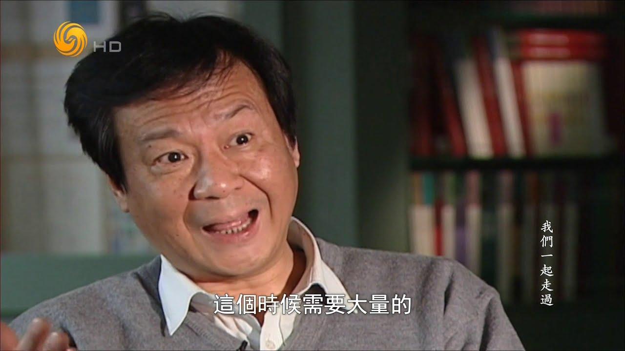 悲欣交集 李叔同(我们一起走过HD200621)