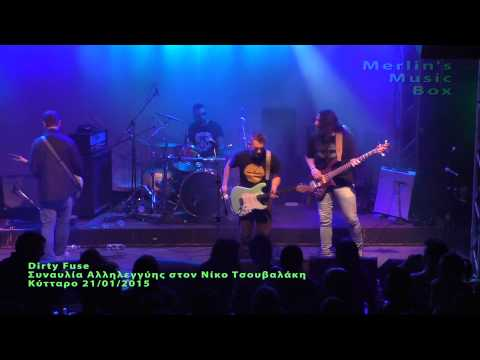 Dirty Fuse - (complete show) @Kyttaro, Athens 21/01/2015