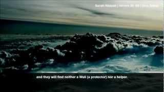 Beautiful Verses From Surah Ahzaab   Idris Abkar