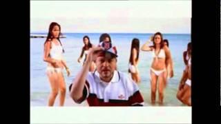 Enamorame - Papi Sanchez