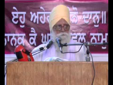 Gurmantar Jaap Bhai Narinder Singh Ji Prabhu Sewa Simran Choti Jawadi Ludhiana