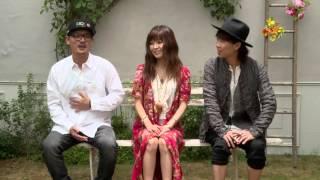 SPICY CHOCOLATE「あなたと明日も feat. ハジ→ & 宇野実彩子(AAA)」好...