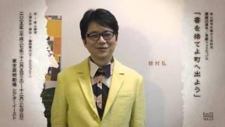 【チケット情報】 http://ticket.pia.jp/pia/event.ds?eventCd=1538231.