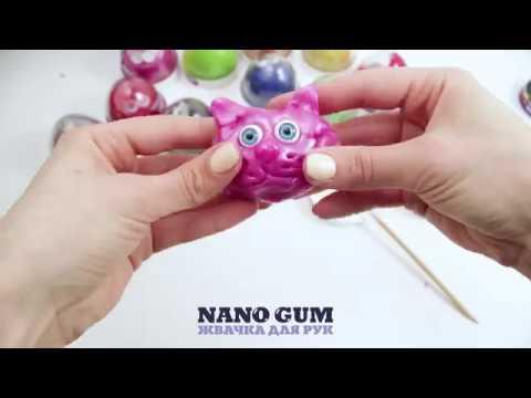 Nanogum.  Сиренево-розовый