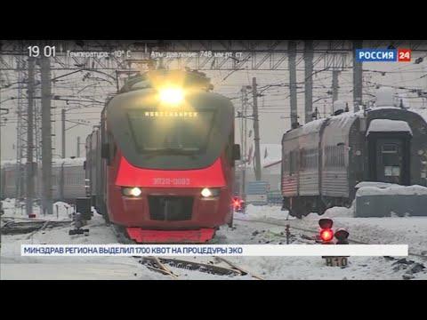 В Новосибирске подписано соглашение о развитии в регионе железнодорожного транспорта