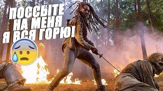 Ходячие Мертвецы / Смешная озвучка / 10 сезон 1-2 серии / Чикчоча