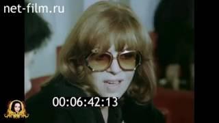 Мишель Мерсье на Международном Московском Кинофестивале