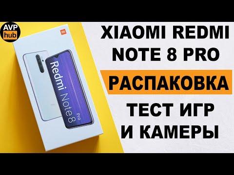 Распаковка Xiaomi REDMI Note 8 PRO GLOBAL обзор / Redmi Note 8 Pro тест игр и камеры