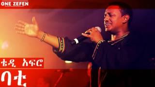 Gambar cover Teddy Afro - Bati (ባቲ)