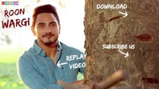 ROON WARGI - KULWINDER BILLA ( Song Only )    Latest Punjabi Songs 2017 HD