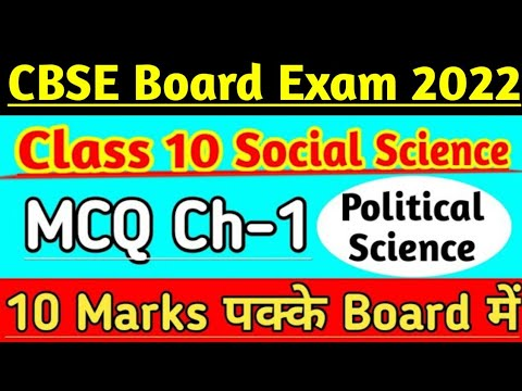 MCQ Question Answer of Social Science Class 10 Chapter-1 Political Science  For CBSE Board Exam 2020