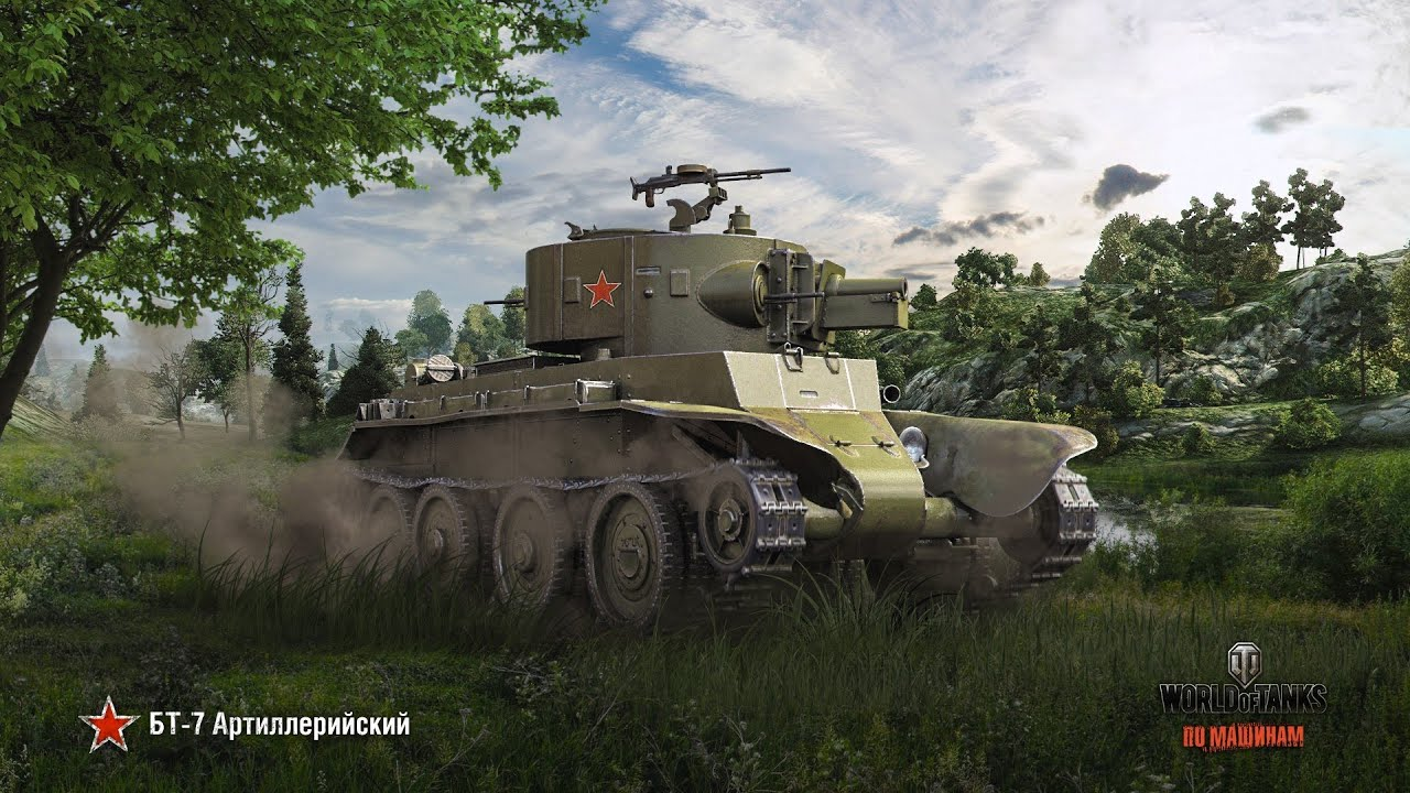 World of Tanks – Patch 1.6 Public Test – The Armored Patrol