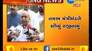 CM Vijay Rupani, Deputy CM Nitin Patel submit resignation - Zee 24 Kalak