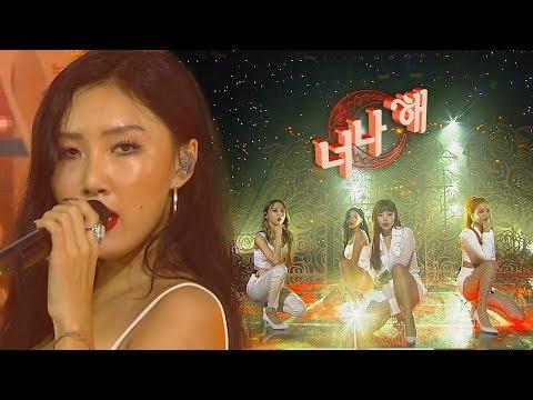 《Comeback Special》 MAMAMOO(마마무) - Egotistic(너나 해) @인기가요 Inkigayo 20180722