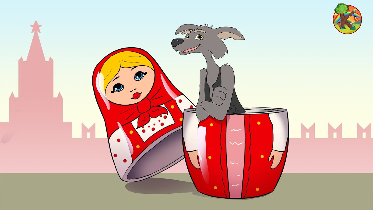 The Wolf and Seven Little Goats in MOSCOW   Fairy Tale Adaptation   Cartoon Animation for Kids