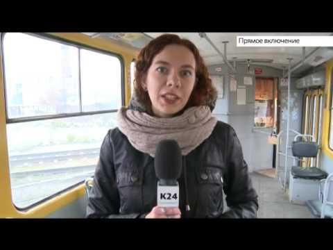 Как в декабре будет выглядеть оплата проезда в общественном транспорте