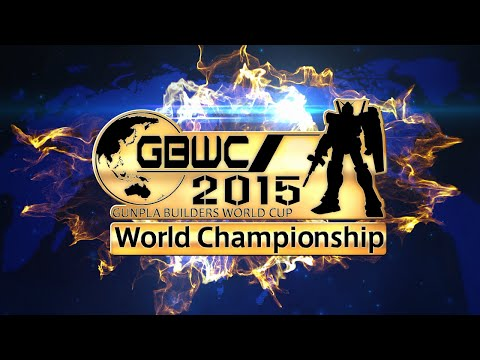 GBWC2015 Promotional Video