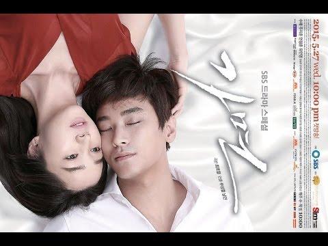 Mask - Korean Drama Teaser [FM]