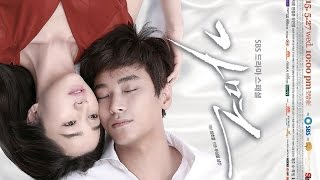 Video Mask - Korean Drama Teaser [FM] download MP3, 3GP, MP4, WEBM, AVI, FLV September 2018