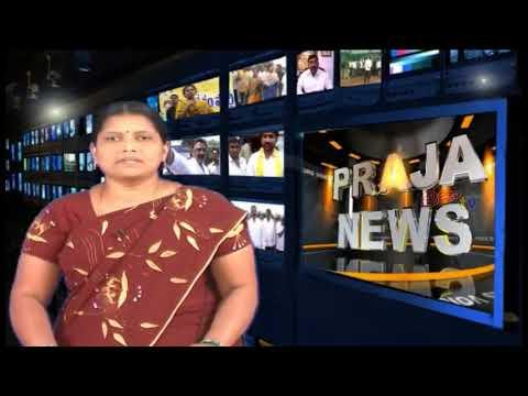 Praja Cable TV// News Bulletin // February 8th// 2018