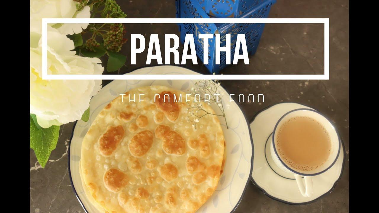Plain Paratha Recipe | How to make plain paratha | Easy frozen paratha recipe | The comfort food