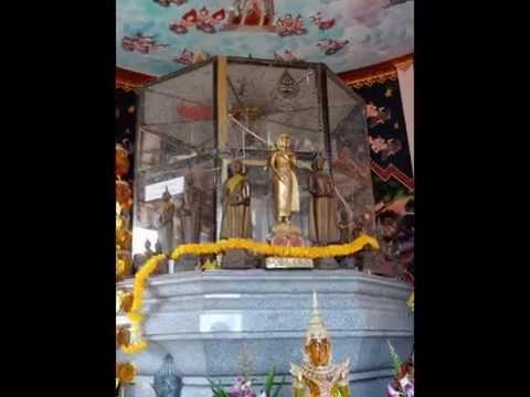 วัดหงษ์ทอง(โบสถ์กลางน้ำ)ฉะเชิงเทรา