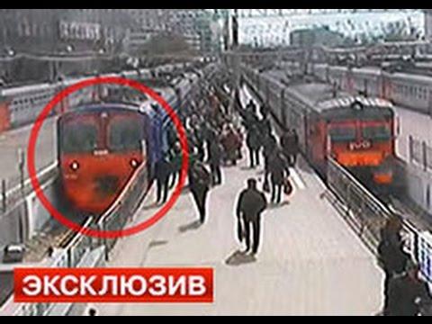 Электричка сошла с путей на Павелецком вокзале