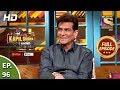 The Kapil Sharma Show Season 2 - Legend Jeetendra - दी कपिल शर्मा शो 2- Full Ep 96 - 1st Dec 2019
