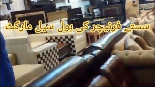 Furniture and Home Decor Market Lahore 😯