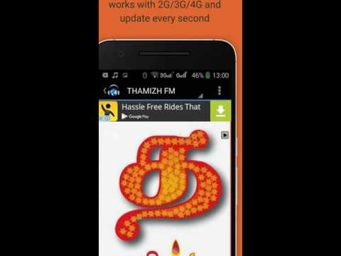 Sri lanka Tamil Radios on Android