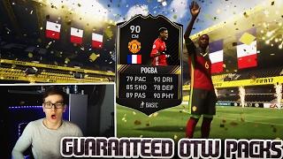 FIFA 17: OMG BIG POGBA OTW PACK OPENING!🔥 - ONES TO WATCH GARANTIERT! - ULTIMATE TEAM (DEUTSCH)