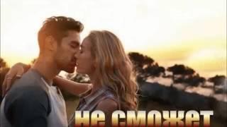 Красивый клип про любовь     Для тех кто любит