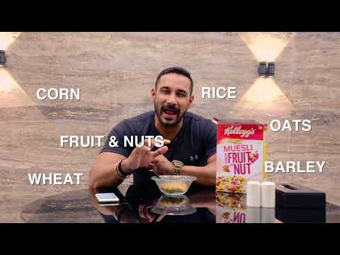 KELLOGG'S MUESLI - Multigrain Breakfast for the Unstoppables - Tarun Gill
