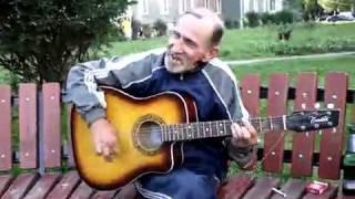 Дед гитарист.