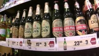 Цены на продукты ИЗРАИЛЬ