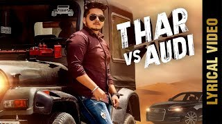 THAR VS AUDI (LYRICAL VIDEO) | VISHU MIRPURIA | LATEST PUNJABI SONGS 2018 | AMAR AUDIO