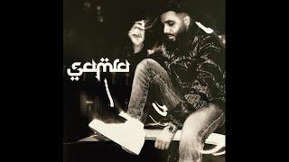 Samra ft. Capital Bra - Only God Can Judge Me