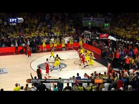 Φενέρμπαχτσε - Ολυμπιακός 80-64 Highlights | Final Four Euroleague - Τελικός {21/5/2017}