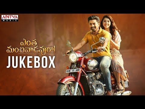 Newz-Entha Manchivaadavuraa Full Songs Jukebox