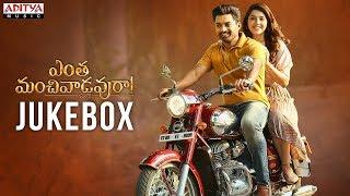 Entha Manchivaadavuraa Full Songs Jukebox  | Kalyan Ram | Mehreen | Gopi Sundar