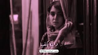 طرب عراقي قديم🎶الياس خضر حالات واتس اب اغاني قديمه تـانيتـكم 💔🍃