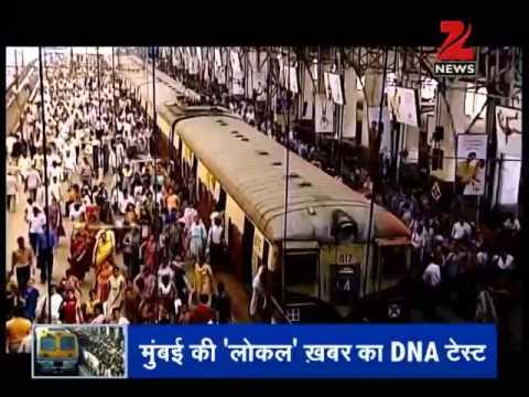 DNA: Pakistani boat explodes off Gujarat coast