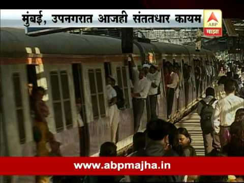 Mumbai Rain: No effect on Local Road traffic & Train