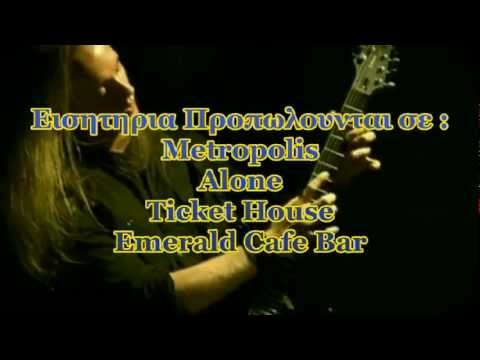 Video radio spot for Thessaloniki show 28th of April at Eightball club.