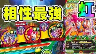 【ドッカンバトル】最上級の神次元 身勝手との相性がヤバすぎる力属性ゴッド悟空を虹にしてみた!【Dragon Ball Z Dokkan Battle】