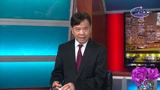 NEWS 02-21-20 P4 TIN VIET NAM