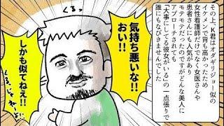 「漫画動画ファン」のチャンネル登録はこちら http://www.youtube.com/c...