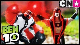 Ben 10-Spielzeug   Realer Ben 10   Cartoon Network