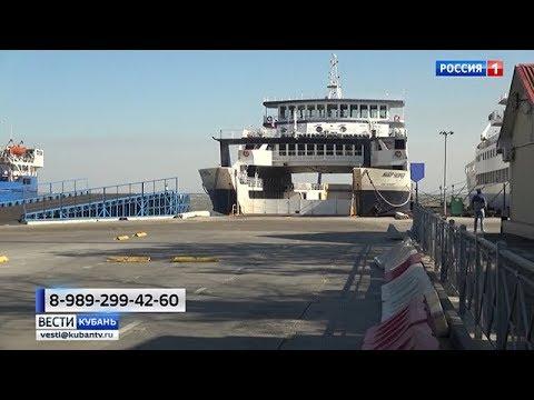 Паромы не выходят в рейс на Керченской переправе