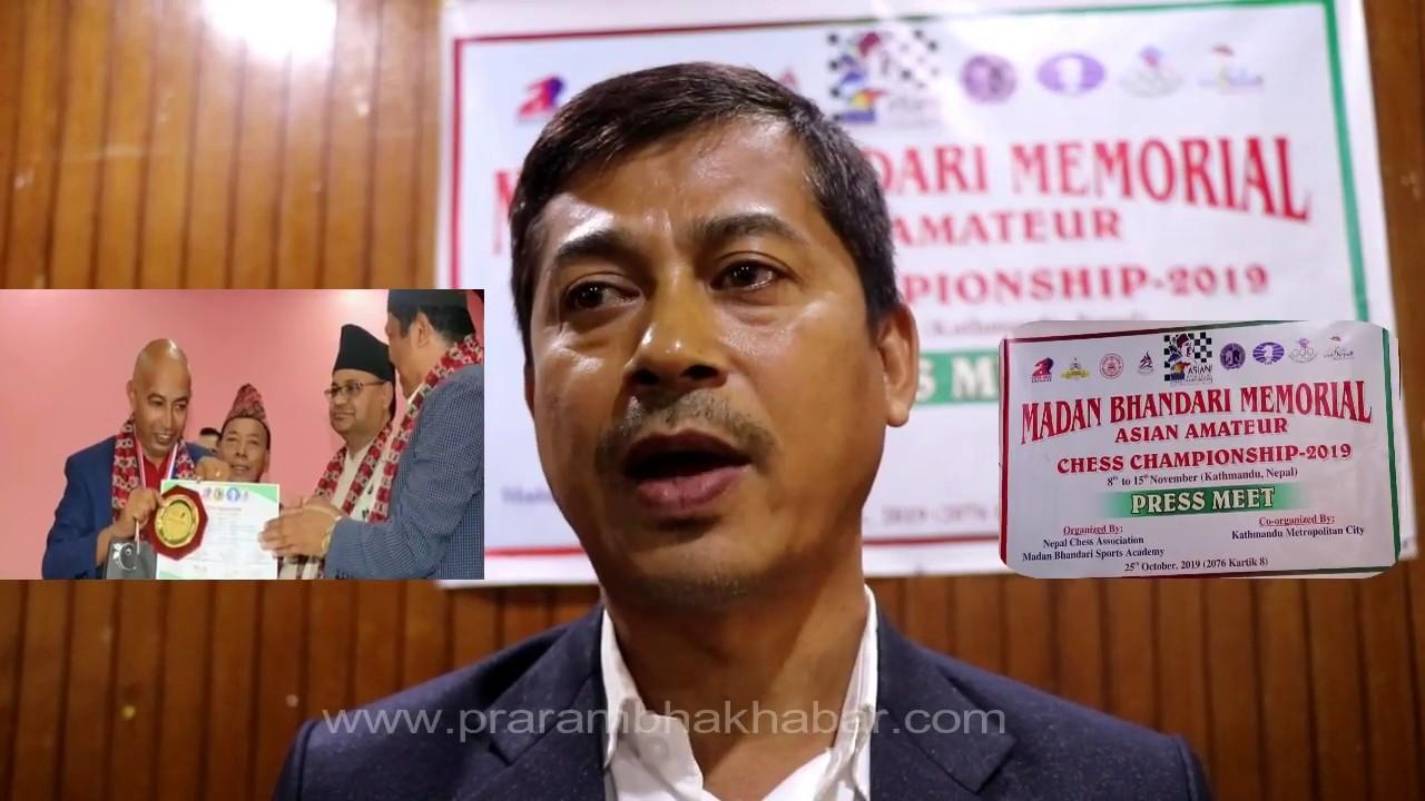 Asian Amateur asian amateur chess championship-2019 // - youtube
